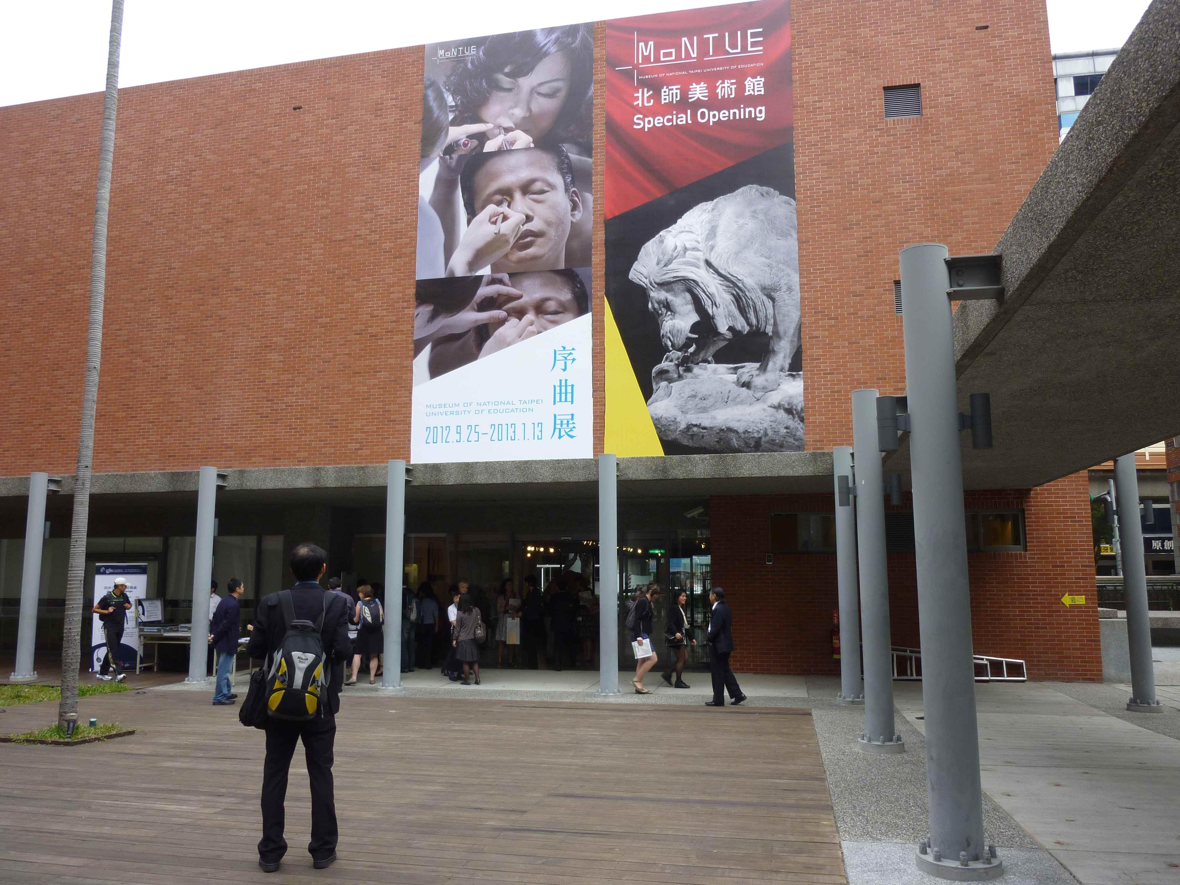 historisches-museum-frankfurt_Museum-of-NTUE_eingang