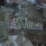 historisches-museum-frankfurt_Merian3D_werkstattbesuch5-verpackt-u-nummeriert