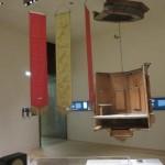 historisches museum frankfurt: vorarlberg museum, bregenz, Ausstellung: vorarlberg. ein making of