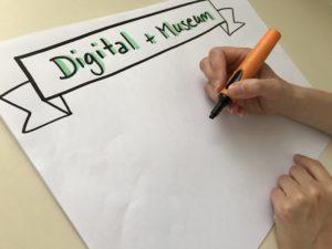 Historisches-Museum-Frankfurt_ein-neuer-Arbeitsbereich-ist-entstanden
